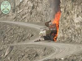 استان سیستان و بلوچستان,حمله تروریستی,تروریسم