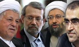 سیدحسن هاشمی,علی لاریجانی,اکبر هاشمی رفسنجانی