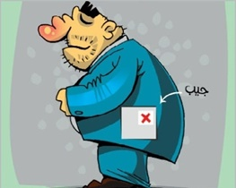 انتخابات مجلس دهم,عبدالرضا رحمانی فضلی