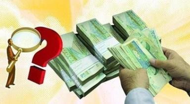 بازهم توافق بر سر نرخ سود / بانک های دولتی همچنان نرخ تعیین می کنند