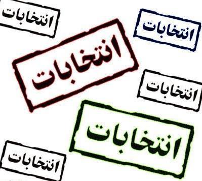 نخستین جلسه ستاد انتخابات شهرستان کرج برگزار شد
