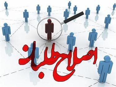 حضور بدون پیش شرط اصلاحطلبان در مجمع عمومی خانه احزاب