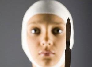 زیر تیغ! / پروندهای درباره جراحیهای زیبایی