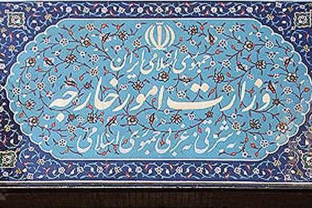 شلیک راکت به نزدیکی سفارت ایران در صنعا