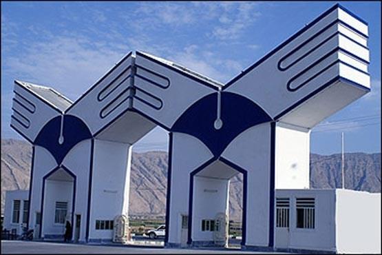 اعتراض داوطلبان آزمون دکترا دانشگاه آزاد به دیر اعلام شدن نتایج/ مرکز سنجش: 6 خرداد اعلام می کنیم