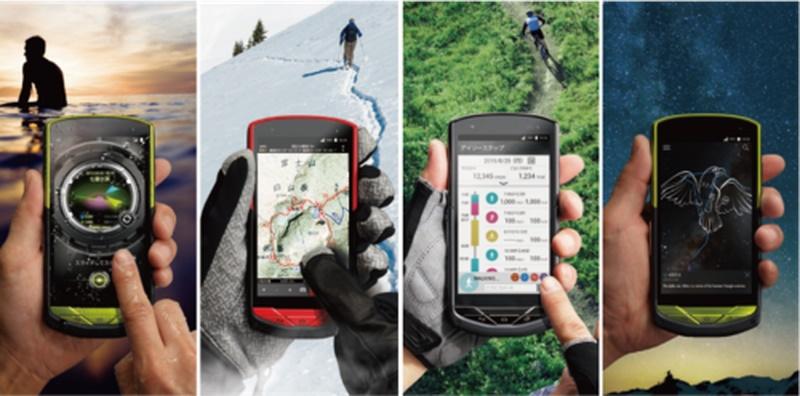 اولین گوشی هوشمند مقاوم در زیر دریا را ببینید /یک گوشی خالی بندی که تا عمق 1.5 متر جواب می دهد!