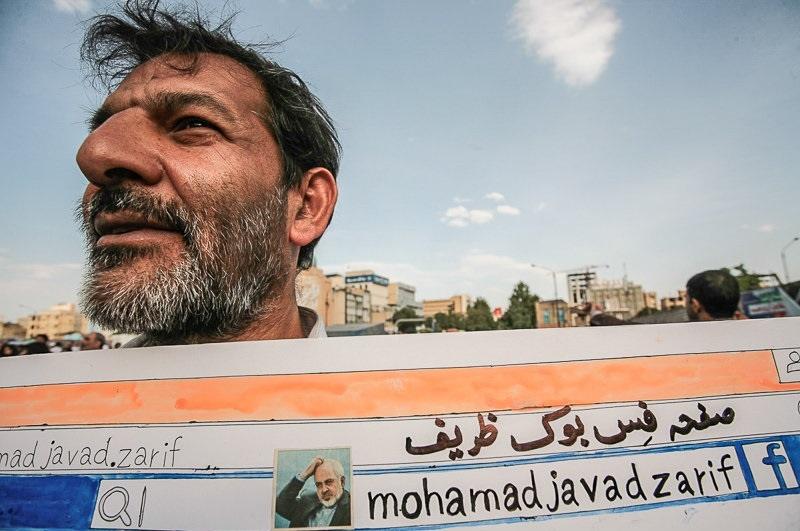مذاکرات هسته ای ایران با 5 بعلاوه 1,مشهد
