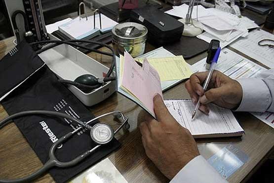 نظر مشاور وزیر بهداشت درباره حقوق های پزشکان: خیلی هم منصفانه است
