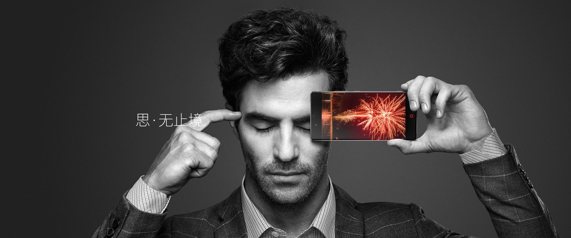 گوشی منحصربهفرد نوبیا Z9 با فناوری «قاب تعاملی» را ببینید