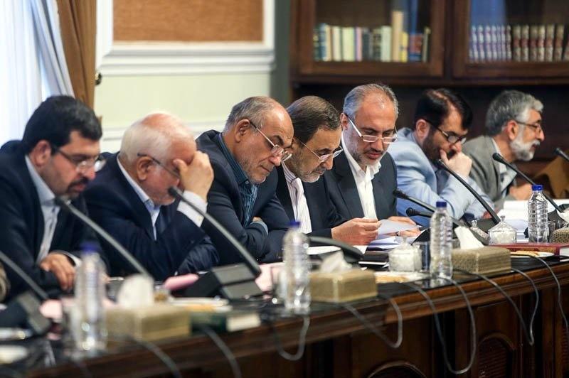 مجمع تشخیص مصلحت نظام