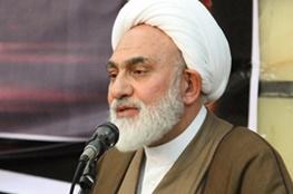 استان قم,مذاکرات هسته ای ایران با 5 بعلاوه 1