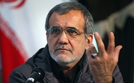 هیات رئیسه مجلس شورای اسلامی,مجلس نهم,مسعود پزشکیان