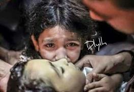 ستاد حقوق بشر,یمن
