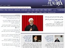حسن روحانی,سپاه پاسداران,محمود احمدی نژاد