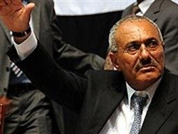 علی عبدالله صالح,انصارالله یمن,یمن