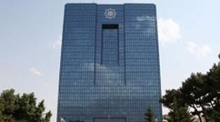 دلیلی که بانک ها از قوانین بانک مرکزی تمکین نمی کنند