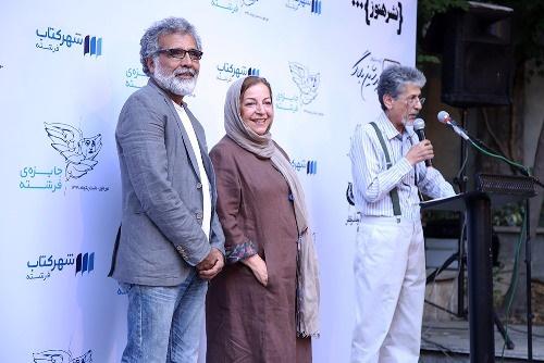 تقدیر از مهناز افشار، سحر دولتشاهی و صابر ابر در یک مراسم ادبی