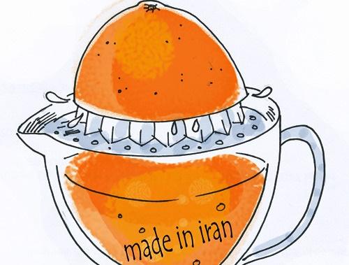 کاریکاتور/ آب پرتقال ایرانی تحریم شد!