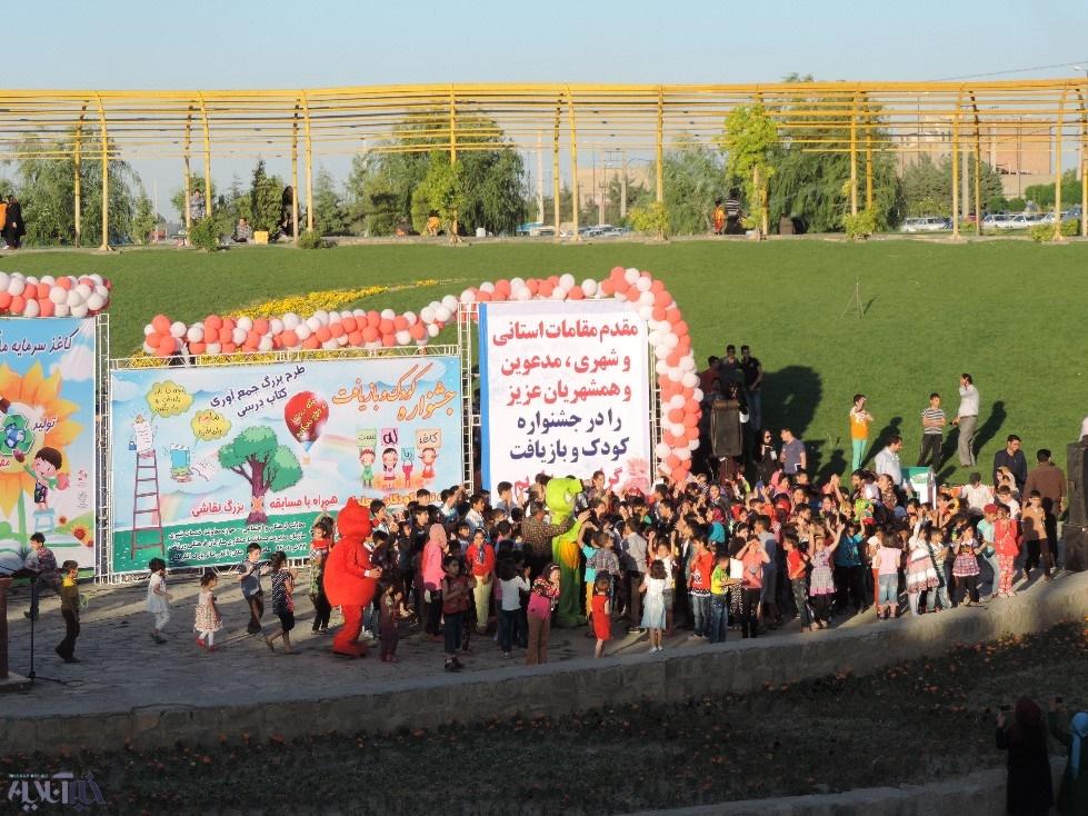 جشنواره کودک و بازیافت ارومیه در ارومیه برگزار شد