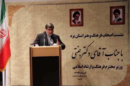 علی جنتی، فیلم در دست ساخت مجید مجیدی را چگونه توصیف کرد؟