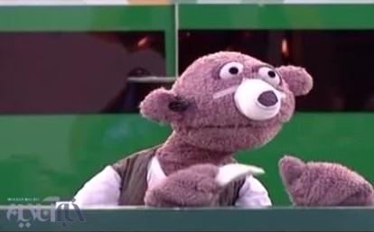 اسم فامیل بازی کردن در برنامه تلویزیونی