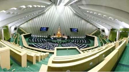مصوبه هسته ای مجلس، موافق یا مغایر قانون اساسی؟