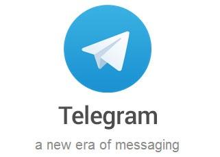 برای حل مشکل باز نشدن تلگرام اینجا را کلیک کنید