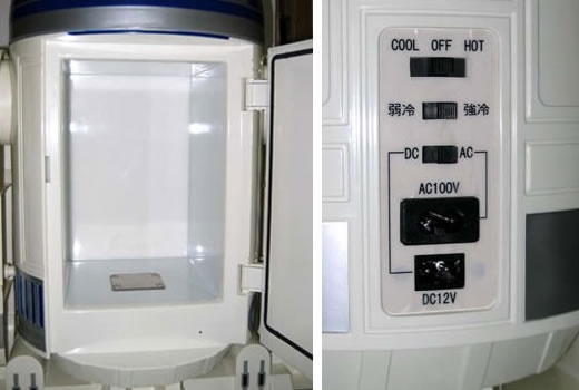 تصاویری از مینی یخچالفریزر فضایی که نوشیدنی سرو میکند