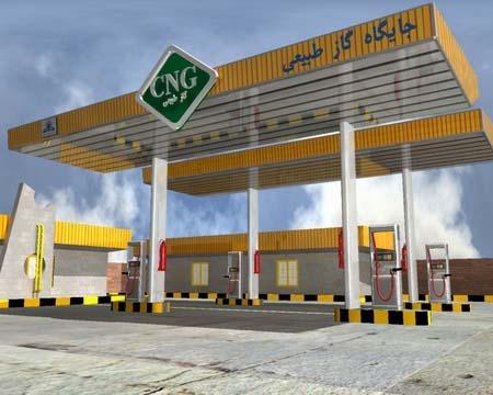 ۳۲۴ جایگاه سوخت کوچک CNG در تهران ساخته میشود