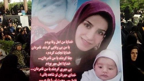 خشونت علیه زنان؛ قتل در مازندران !