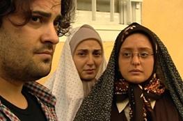 میهمانی سریالی آی فیلم در رمضان 94