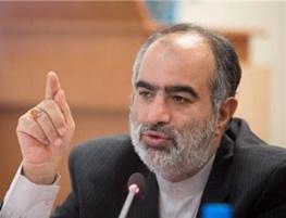 حسامالدین آشنا,شهید دکتر سید محمد بهشتی