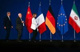 مذاکرات هسته ای ایران با 5 بعلاوه 1, انرژی هسته ای