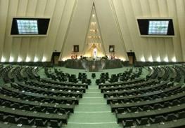 مجلس نهم,مذاکرات هسته ای ایران با 5 بعلاوه 1
