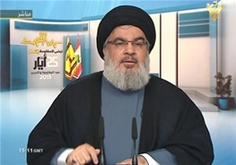 سید حسن نصرالله,رژیم صهیونیستی
