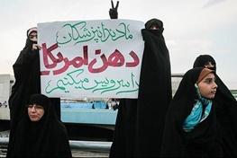 مذاکرات هسته ای ایران با 5 بعلاوه 1,وزارت کشور