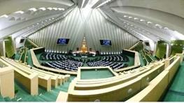مذاکرات هسته ای ایران با 5 بعلاوه 1,مجلس نهم