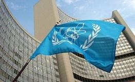 ان پی تی پیمان منع گشترش تسلیحات هسته ای,آژانس بین المللی انرژی اتمی
