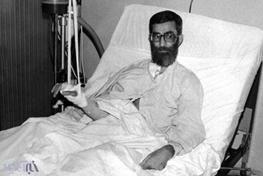 گروهک تروریستی فرقان,آیتالله خامنهای رهبر معظم انقلاب