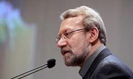 قوه قضاییه,علی لاریجانی