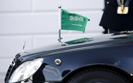 ویکی لیکس,حسن هانی زاده,ایران و عربستان,عربستان,جزایر سه گانه ایران,مذاکرات هسته ای ایران با 5 بعلاوه 1