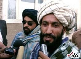 داعش,طالبان,افغانستان
