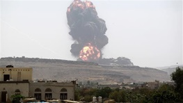 انصارالله یمن,وزارت خارجه,یمن,عربستان