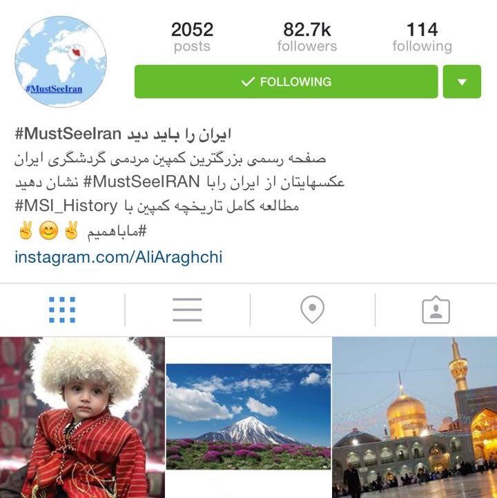 حمایت دفتر سازمان ملل متحد در ایران از کمپین «ایران را باید دید»