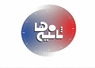 کلافه شدن آقای مجری از سطح اطلاعات شرکت کنندگان مسابقه تلویزیونی ثانیهها!