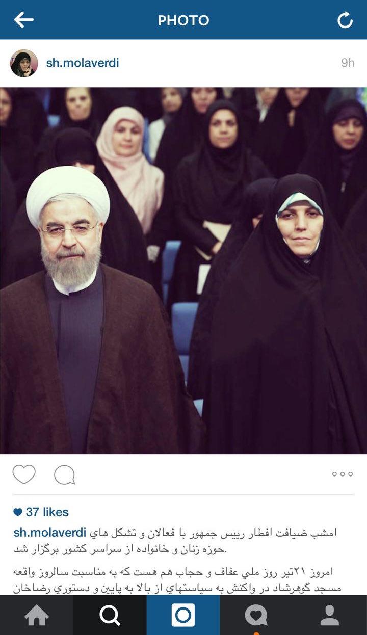 روایت اینستاگرامی مولاوردی از دیدار زنان با رییس جمهور در روز عفاف و حجاب