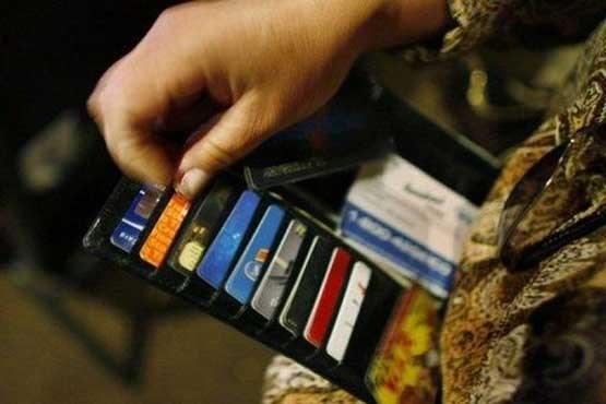 در فصل بهار با کارت بانکی چقدر خرج کردید؟/تهرانی ها هزار میلیارد تومان پرداخت قبض و خرید شارژ داشتند