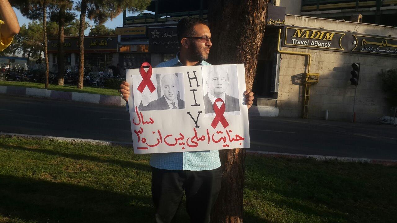 لوران فابیوس,ایران و فرانسه