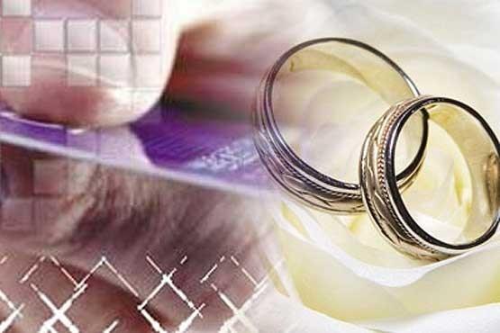 اعطای حدود 4 هزار میلیارد تومان تسهیلات ازدواج در سال 93 /سال قبل چقدر وام درمان و بیماری پرداخت شد؟