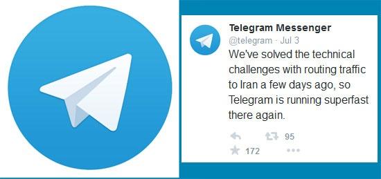 پیام جدیدی که مدیران تلگرام برای ایرانیها مخابره کردند را بخوانید